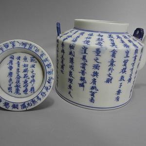 清代晚期青花诗文茶壶