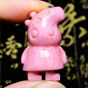 私人订制小猪佩奇!美国精品蔷薇辉石桃花玉纯手刻社会猪可爱小猪
