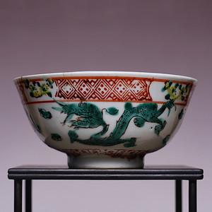 藏海淘 清五彩花卉纹龙纹瓷碗  JZ466