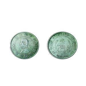祖传开国纪念币