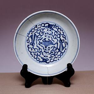 藏海淘 清青花八宝纹瓷盘JZ494