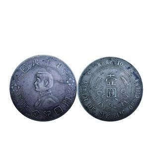 精品开国纪念币