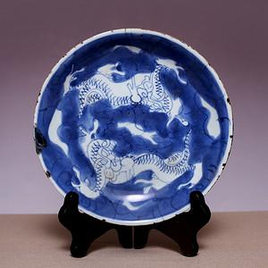 藏海淘 清双龙青花瓷盘 JZ491