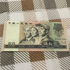 1980年50元直板