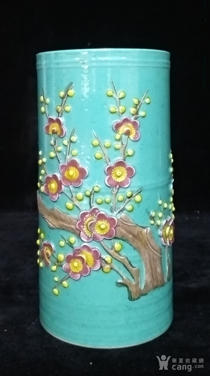 美国回流的松石绿雕瓷笔筒图10