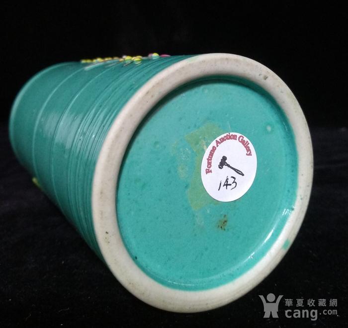 美国回流的松石绿雕瓷笔筒图4