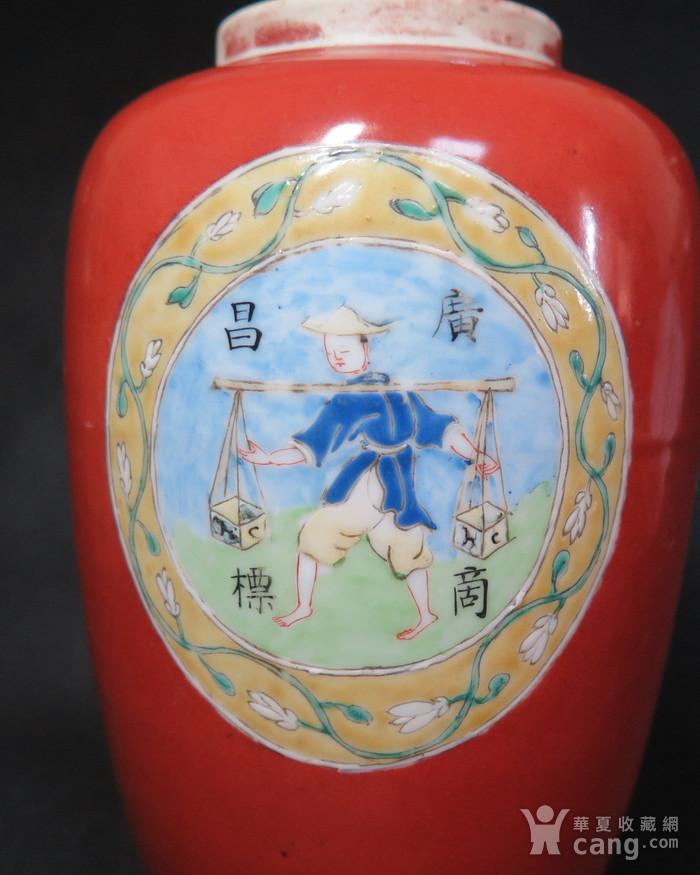 晚清广昌记红釉大罐图2