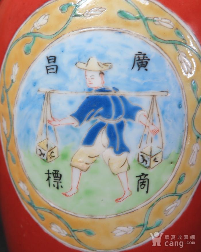 晚清广昌记红釉大罐图6