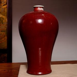 藏淘阁 民国郎窑红梅瓶 FA849