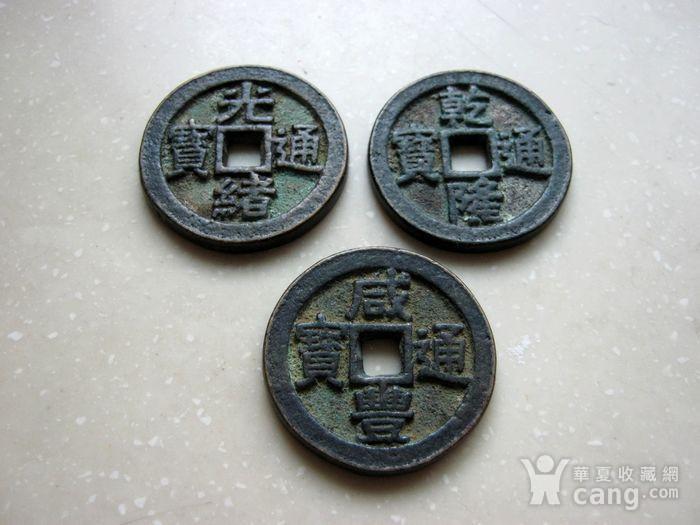 3个古钱币图1