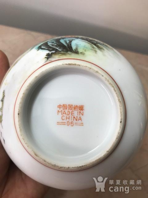 7010 建国初粉彩山水碗图6