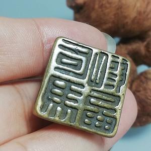 宋老铜打造 铜方印张 包浆厚重