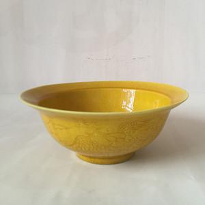 123 黄釉凤纹碗 大明弘治年制款