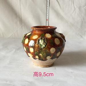 120 三彩小罐1 高9.5cm  30 60