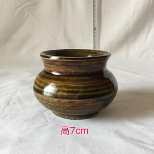 148 越窑褐色小罐  高7cm   50 100