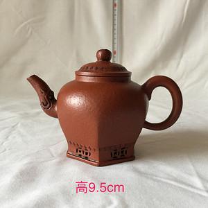 150  紫砂壶   陈文伯款