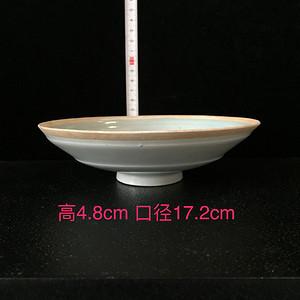 181 青白釉印花碟