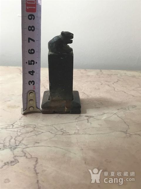 7018 寿山石老印章图10