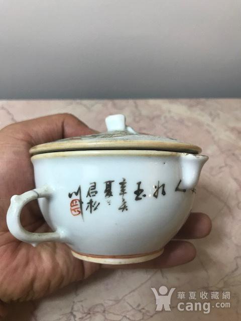 7021 清末浅绛彩美人如玉茶盏图3