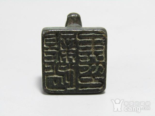 唐老铜 打造 羊钮私印 包浆厚重图2