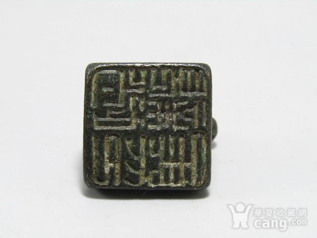 唐老铜 打造 羊钮私印 包浆厚重图6