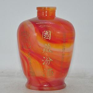 史树青题琉璃老酒瓶