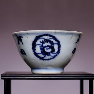 藏海淘 清花卉青花碗 JZ325