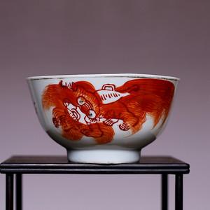 民国江西永顺发出品矾红彩狮子碗JZ324