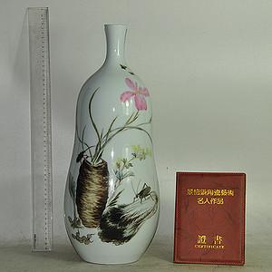 景德镇丁成明作品 草虫瓷瓶 有证书