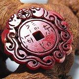 清红珊瑚 双面工艺二龙戏珠 福如东海 璧