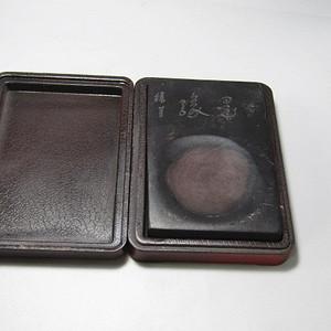 清带款 红漆盒带款石端砚 漆盒十分精制 极具收藏价值
