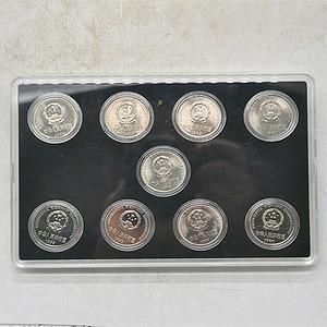 1991  1999版1元硬币一套九枚