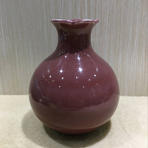 海外回流红釉石榴瓶