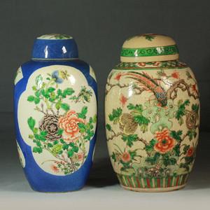清代霁蓝釉罐和哥釉罐两件
