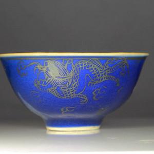 清乾隆霁蓝釉描金双龙碗
