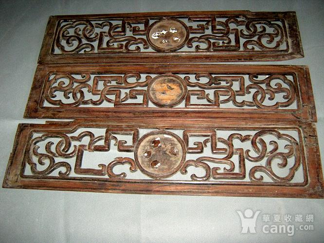 清代红木花板3块图1