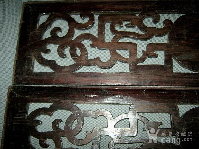 清代红木花板3块图7