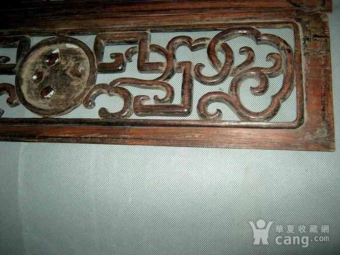 清代红木花板3块图4