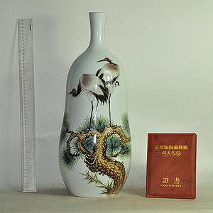 景德镇丁成明作品 松鹤延年瓷瓶有证书