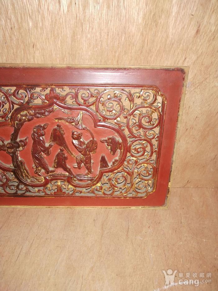 楠木镏金雕刻板图2