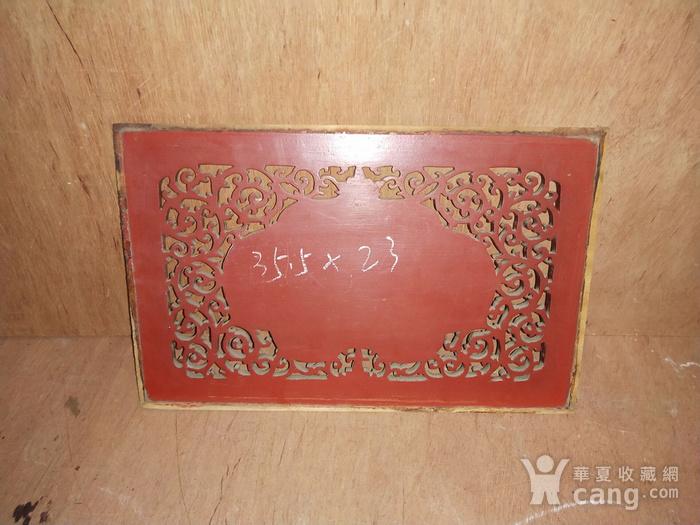 楠木镏金雕刻板图6