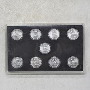 1991  1999版1角硬币一套九枚