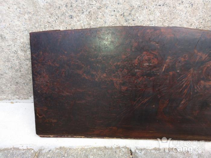樱木板图3