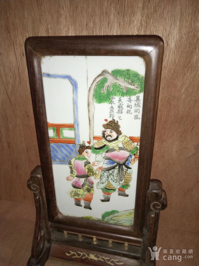 红酸枝插屏  民国瓷板图2