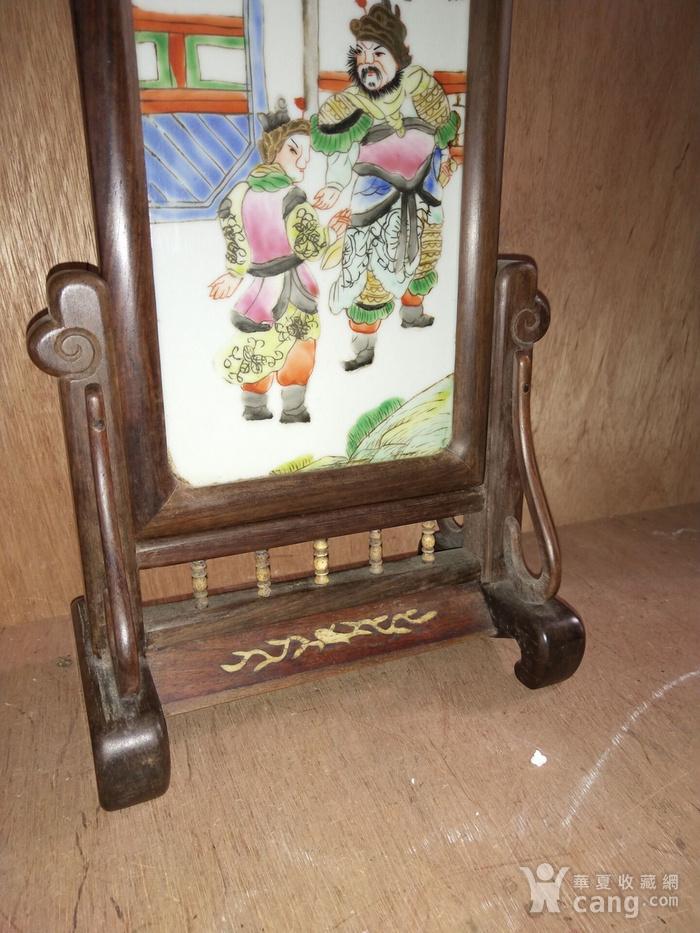 红酸枝插屏  民国瓷板图3