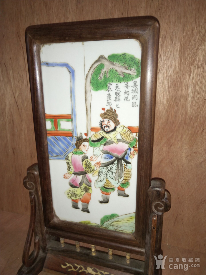 红酸枝插屏  民国瓷板图4