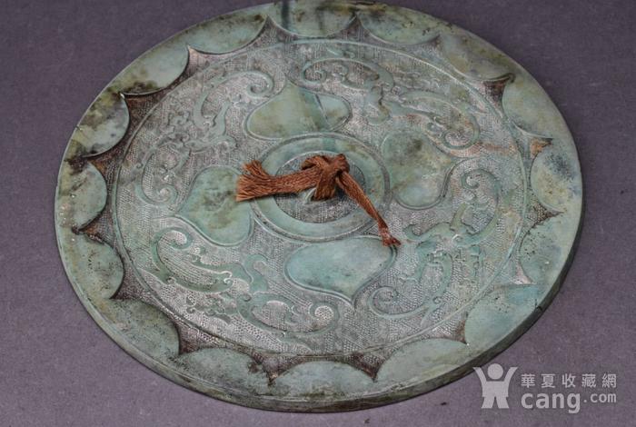 汉唐铜镜图1