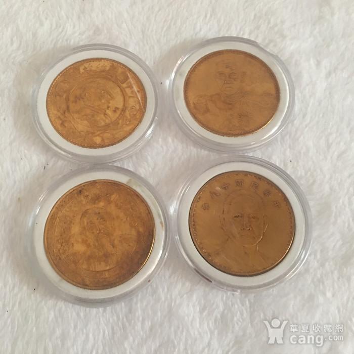 金币4枚图1