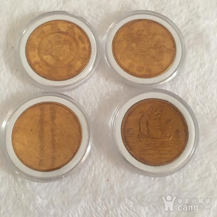 金币4枚图4