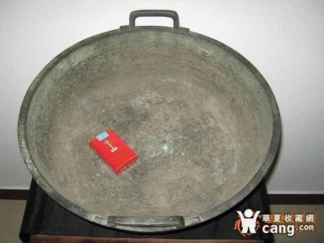 清代超大铜炉图6